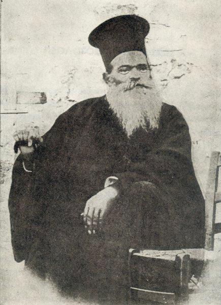 Image result for Ευσέβιος Ματθόπουλος