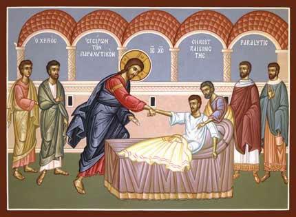 Κυριακή Β' Νηστειών - Η θεραπεία του παραλυτικού της Καπερναούμ -  Χριστιανική Φοιτητική Δράση