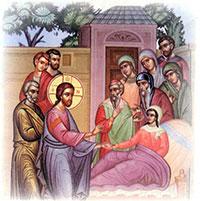 Αποτέλεσμα εικόνας για κυριακη ζ λουκα κηρυγμα