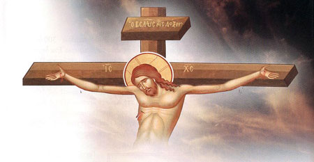Οι 7 λόγοι του Κυρίου Ιησού Χριστού πάνω στο Σταυρό - Χριστιανική ...