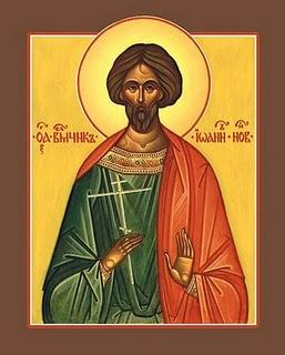 Ο Νεομάρτυρας Άγιος Ιωάννης εν Ασπροκάστρω