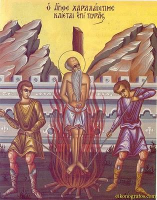 Το Μαρτύριο του αγίου Χαραλάμπους