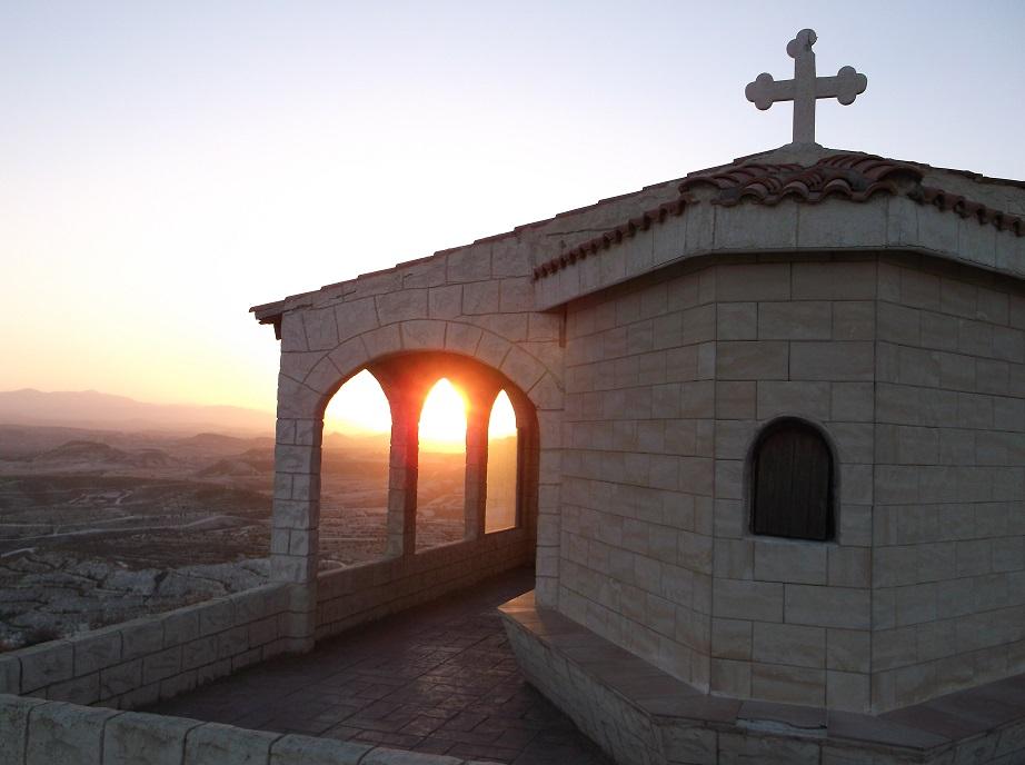 Αποτέλεσμα εικόνας για εκκλησια