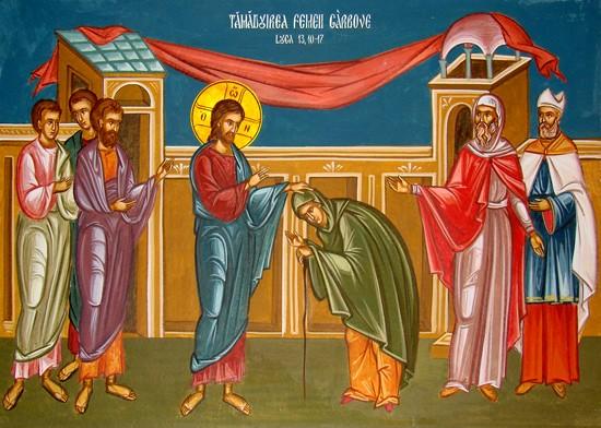 Αποτέλεσμα εικόνας για κηρυγμα κυριακης ι λουκα