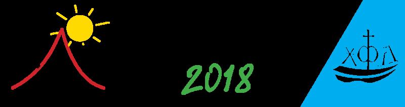 banner Κατασκηνώσεις 2018