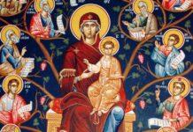 «ο Θεός μεθ' ημών».  Κατά την όγδοη ημέρα της επίγειας ζωής του ο Κύριος δέχθηκε την περιτομή και ονομάστηκε Ιησούς, που σημαίνει «ο Γιαχβέ σώζει». Βέβαια υπήρχαν και άλλοι Ισραηλίτες με το όνομα αυτό. Ο Ιησούς Χριστός όμως ήταν όνομα και πράγμα Ιησούς, Σωτήρ, ο ίδιος ο Γιαχβέ που ήρθε για να σώσει τους ανθρώπους. Και το απέδειξε αυτό με τη ζωή του. Δεν έστειλε άγγελο ή αρχάγγελο για να συναναστραφεί μαζί μας, να μας διδάξει και να μας σώσει, αλλά ήρθε αυτός ο Μονογενής Υιός και Λόγος του Θεού. Ένωσε την ανθρώπινη φύση με τη θεότητά του. Αυτή τη μεγάλη αλήθεια του θείου σχεδίου εκφράζει το όνομα Εμμανουήλ.  Όταν άρχισε τη δημόσια δράση του ο Ιησούς Χριστός, δημιούργησε μία κρίση στην κοινωνία του Ισραήλ. Πολλοί τον αποδοκίμασαν, τον πολέμησαν και έφτασαν να τον καρφώσουν στον σταυρό. Οι άνθρωποι του Θεού όμως, οι «τεταγμένοι εις ζωήν αιώνιον», βλέποντας από κοντά τη ζωή του, ακούγοντας τη διδασκαλία του, παρακολουθώντας τα θαυμάσια σημεία που έκανε, αναγνώρισαν στο πρόσωπό του αρχικά τον απεσταλμένο του Θεού και στη συνέχεια τον Μεσσία. Όταν μάλιστα έγινε το μεγαλύτερο σημείο, η ανάσταση του Κυρίου, από το στόμα του Θωμά ακούγεται η ομολογία «ο Κύριός μου και ο Θεός μου». Αυτός που σαν ταπεινός άνθρωπος έζησε ανάμεσα στους ανθρώπους, αυτός που συγκλόνισε με τη διδασκαλία του και ευεργέτησε με τα σημεία που έκανε, είναι ο Κύριος, ο Θεός που έζησε μαζί με μας, ο Εμμανουήλ.  Εμμανουήλ είναι το όνομα που διαλαλεί αιώνια στην ανθρωπότητα το άπειρο έλεος του Θεού και τη μεγάλη του συγκατάβαση. Ακόμη, σύμφωνα με τη διδασκαλία πολλών πατέρων, που έζησαν στα χρόνια που έσειαν την Εκκλησία οι χριστολογικές έριδες, ο τίτλος Εμμανουήλ περικλείει τη διδασκαλία για τις δύο φύσεις του Χριστού· την ανθρώπινη (μεθ' ημών) και τη θεική (ο Θεός).  Ο άγιος Χρυσόστομος απαντώντας στο ερώτημα γιατί ο Κύριος δεν ονομάστηκε Εμμανουήλ, αλλά Ιησούς, εκτός από το λόγο που ήδη αναφέραμε, ότι δηλαδή το όνομα αυτό θα του έδιναν οι όχλοι, ο λαός, αναφέρει και έναν ακόμη, ότι συνηθίζει η αγία Γραφή